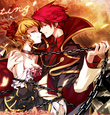 battler and beatrice relationship poems